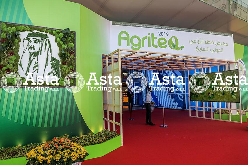 Preserved Greenwall Project at Agritect 2019
