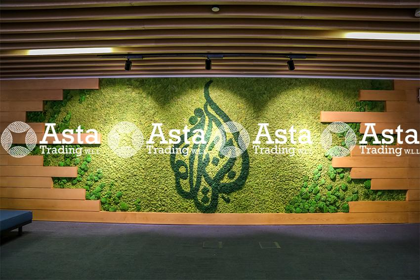preserved-greenwall-project-astatrading