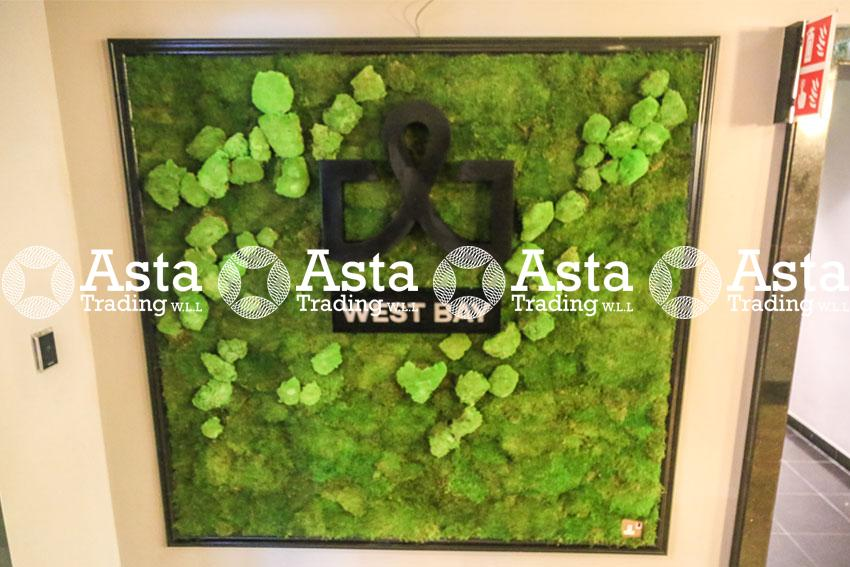 Green Wall Design at Workinton Westbay